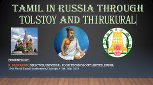 Tamil in Russia through Tolstoy and Thirukkural