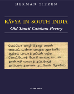 Kavya in South India